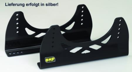 OMP Alukonsole Seitenbefestigung silber  nach F.I.A für hohe Sitzposition