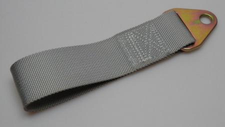 Abschleppschlaufe 200mm  Farbe: silber
